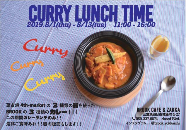 2019.curry